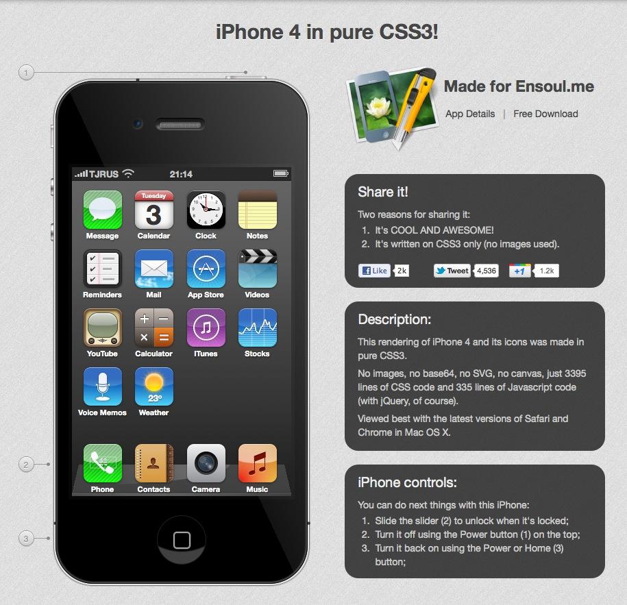 iPhone4Css3